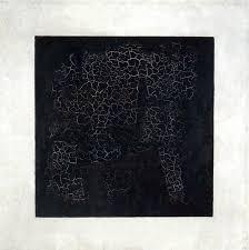 Чёрный квадрат — Википедия